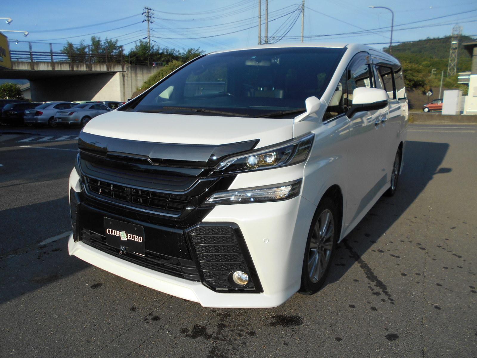 トヨタ ヴェルファイアが入庫しました 長野県 国産中古車 介護